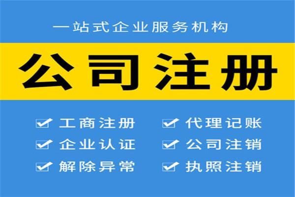 深圳财税服务
